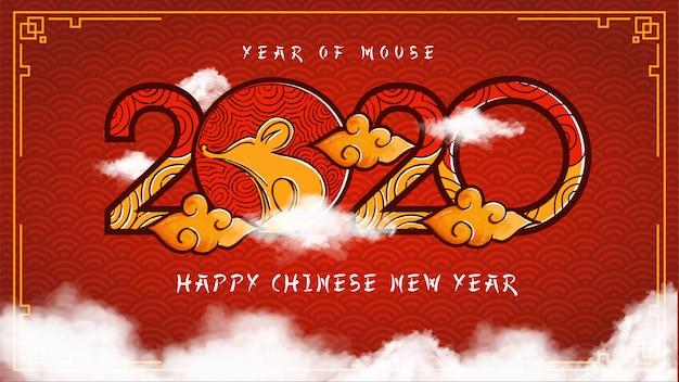 Hand gezeichneter hintergrund des chinesischen neujahrsfests 2020 mit mäusesymbol, laterne und wolke ist mittleres jahr der maus.