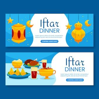 Hand gezeichneter iftar-bannersatz