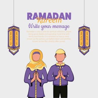 Hand gezeichneter ramadan kareem oder eid al fitr tage gruß