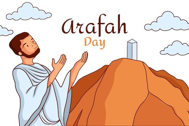 Hand gezeichneter tag der arafah-illustration