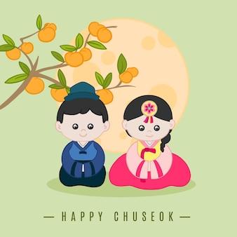 Hand gezeichnetes chuseok-konzept