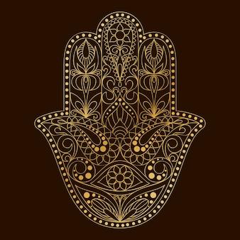 Hand gezeichnetes hamsa-symbol. hand von fatima.