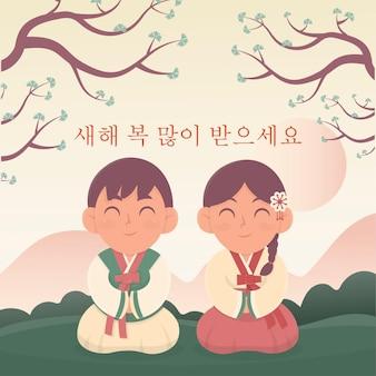 Hand gezeichnetes seollales koreanisches neues jahr