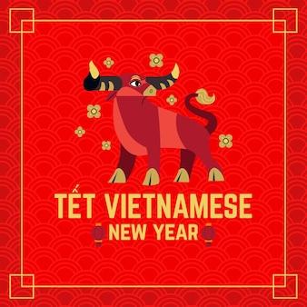 Hand gezeichnetes têt vietnamesisches neues jahr