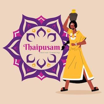 Hand gezeichnetes thaipusam festival