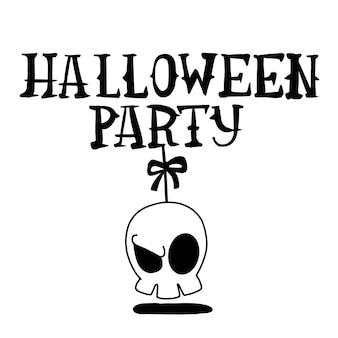 Handbeschriftetes halloween-wortspiel, illustration, süße handgezeichnete kritzeleien, jeweils auf einer separaten ebene.