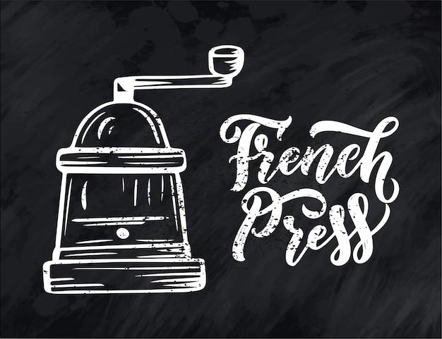 Handbeschriftung ellement im skizzenstil für coffeeshop oder café. hand gezeichneter weinlesekarikaturentwurf, lokalisiert