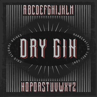 Handgearbeiteter 'dry gin'-font mit fässern und verzierungen