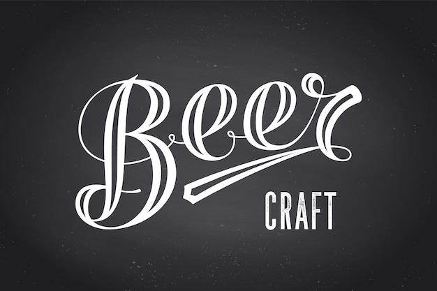 Handgemachtes bier. hand gezeichnetes beschriftungsbier auf tafelhintergrund. monochrome vintage-zeichnung für bar-, pub- und trendige bierthemen.