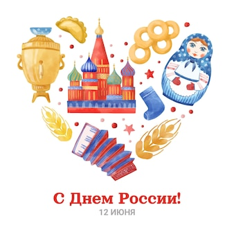 Handgemalte aquarell-russland-tagesillustration