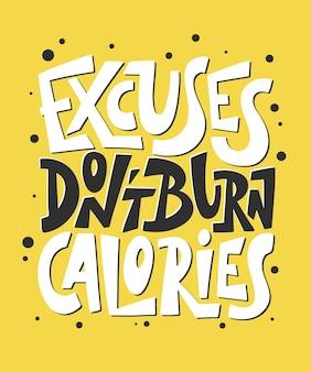 Handgezeichnete einzigartige beschriftung für wandkunst, dekoration, t-shirt drucke. ausreden verbrennen keine kalorien. motivierendes und inspirierendes zitat im fitnessstudio, handschriftliche typografie.