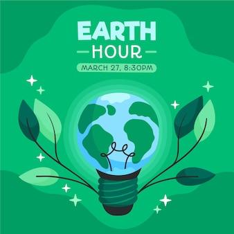 Handgezeichnete erdstundenillustration mit planet und glühbirne