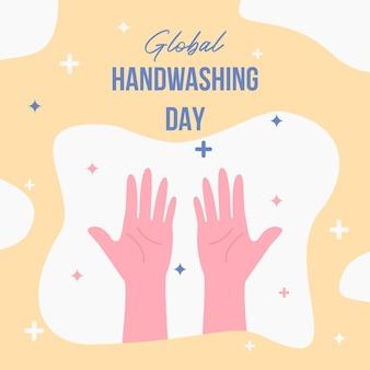 Handgezeichnete flache globale handwäsche-tagesillustration