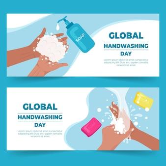 Handgezeichnete flache globale horizontale banner für den tag des händewaschens