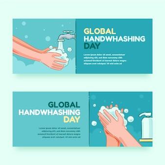 Handgezeichnete globale horizontale banner für den tag des händewaschens