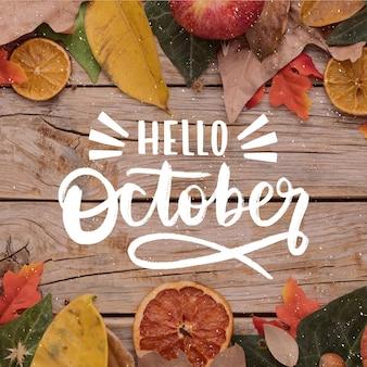Handgezeichnete hallo oktober schriftzug mit foto