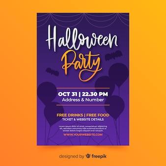 Handgezeichnete halloween party party plakat vorlage