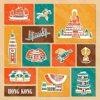 Handgezeichnete hong kong reiseelemente-sammlung