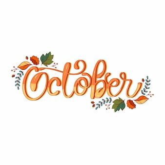 Handgezeichnete oktober-schriftzug