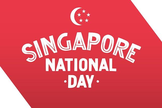 Handgezeichnete schriftzug zum nationalfeiertag in singapur