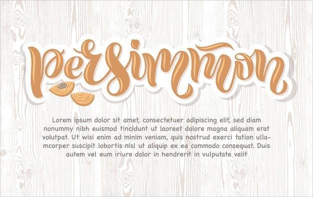 Handgezeichnete vektor-kalligraphie-vorlage. inschrift mit kaki-scheiben auf einem hölzernen hintergrund.