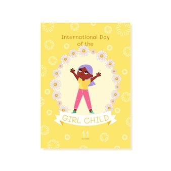 Handgezeichneter internationaler tag der vertikalen plakatschablone des mädchenkindes