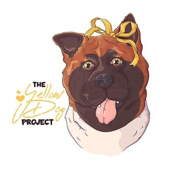 Handgezeichnetes hundeporträt mit gelbem band vektor.