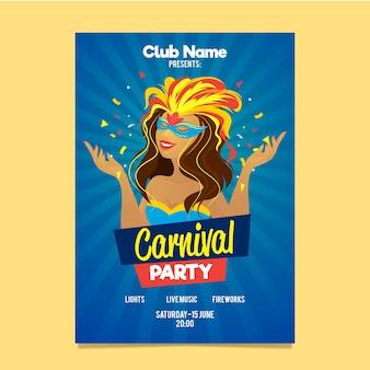 Handgezeichnetes karnevalspartyplakat