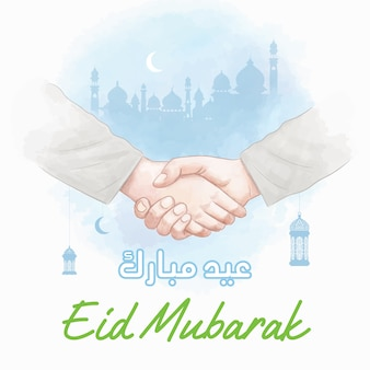 Handschlag in der eid mubarak aquarellartillustration