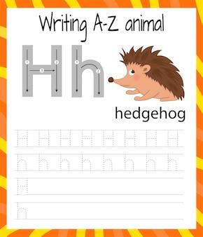 Handschrift übungsblatt. grundlegendes schreiben. lernspiel für kinder. lernen sie die buchstaben des englischen alphabets für kinder. brief schreiben h.