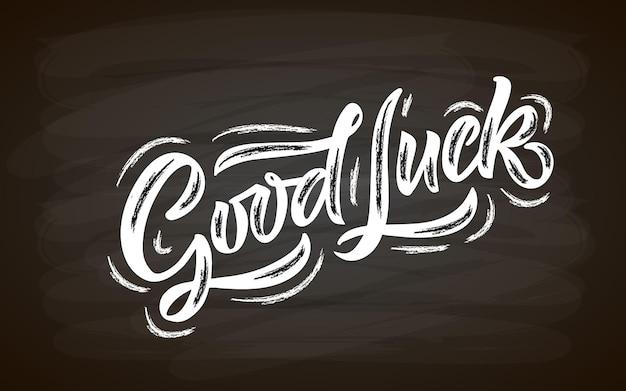 Handskizzierte viel glück schriftzug typografie handgeschriebenes inspirierendes zitat viel glück hand gezeichnet