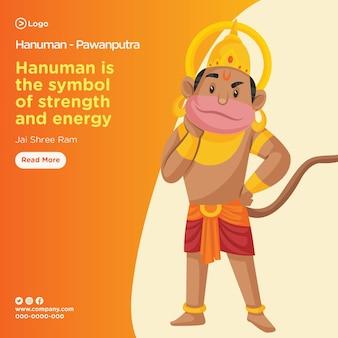 Hanuman ist das symbol für stärke und energie banner design-vorlage