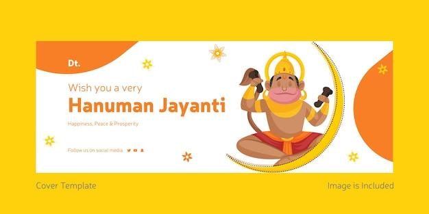 Hanuman jayanti grüße facebook cover vorlage