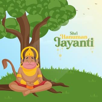 Hanuman jayanti grüßt mit illustration von lord hanuman, der mit gefalteten händen sitzt