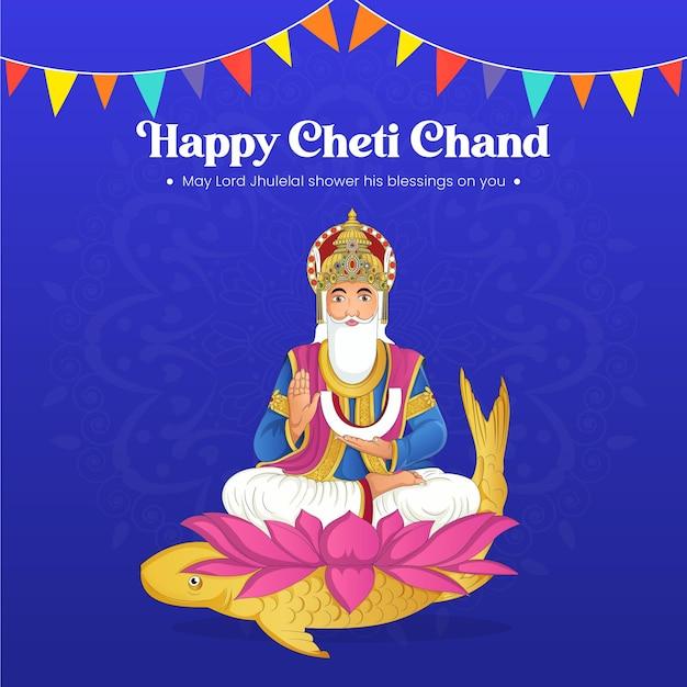 Happu cheti chand lunar hindu neujahr für sindhi hindus grüße mit illustration von lord jhulelal Premium Vektoren