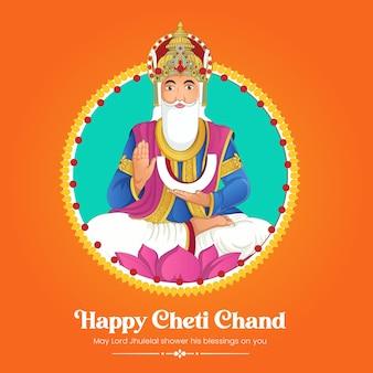 Happu cheti chand lunar hindu neujahr für sindhi hindus grüße mit illustration von lord jhulelal