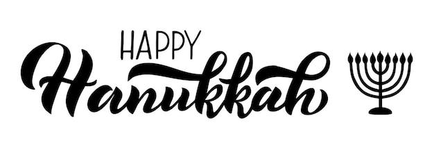 Happy chanukka-feiertag-schriftzug mit menora isoliert auf weißem hand gezeichneter vektor typografisch
