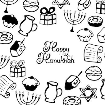 Happy chanukka-schriftzug. eine reihe traditioneller gegenstände für den jüdischen feiertag der lichter im doodle-stil.