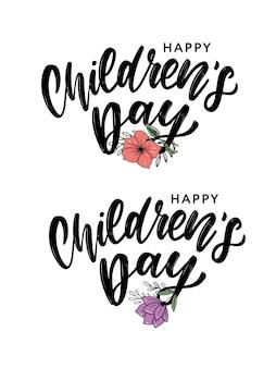 Happy children's day inschrift.