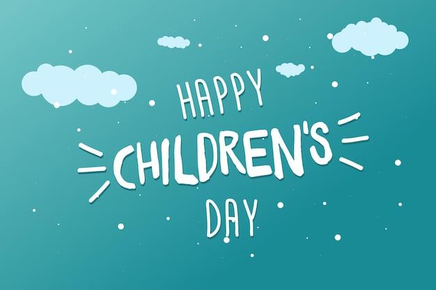 Happy childrens day grußkarte, banner oder poster. 1. juni weltfamilienurlaubs-event-design mit titel und wolken. eps-vektorillustration