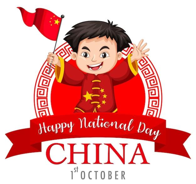 Happy china national day banner mit einem chinesischen jungen-cartoon-charakter