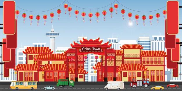 Happy chinese new year grußkarte