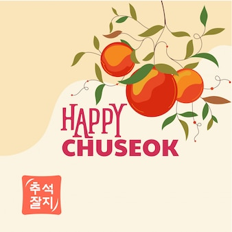 Happy chuseok day oder mid autumn festival
