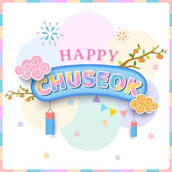Happy chuseok schriftzug zur ikone.