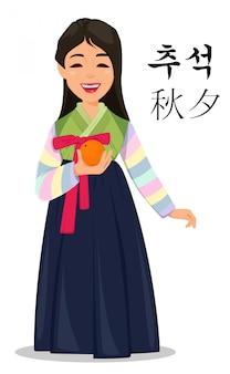 Happy chuseok und hangawi