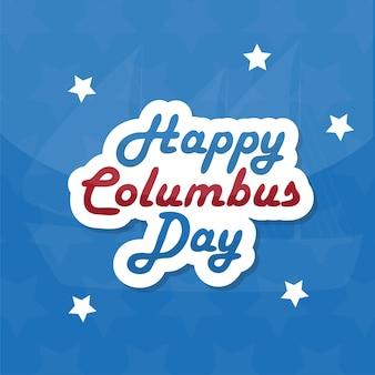 Happy columbus day banner design-vorlage. vektorillustration für grußkarten, poster, einladungen, broschüren
