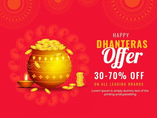 Happy dhanteras bieten 30-70% rabatt.