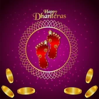 Happy dhanteras feier grußkarte mit goldmünze und göttin laxami fußabdruck auf lila hintergrund