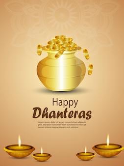Happy dhanteras feier hintergrund