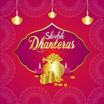 Happy dhanteras indisches festival und hintergrund